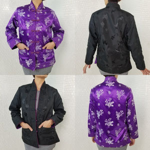Vintage Asian purple/black reversible satin jacket